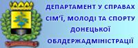 Дон.мол.сп.
